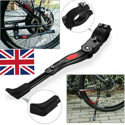 Heavy Duty Mountain Bike Bicycle Cycle Prop Side Adjustable Rear Kick Stand UK • 5.99£