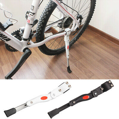 Bike Kick Stand Cycle Adjustable Rubber Foot Heavy Duty Prop Bicycle Mountains • 6.59£