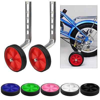 Universal Easy Fit Bicycle Stabilisers Training Colorful Wheels For Child Bike • 10.39£
