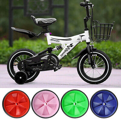 Kids Bicycle Training Wheels Bike Stabilisers Safety 12-20  Inch FiCRFJ • 8.23£