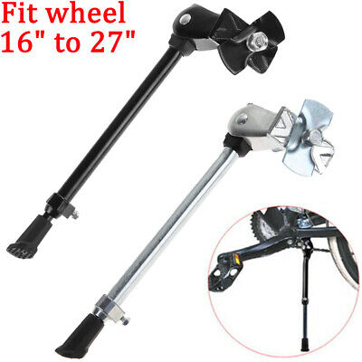 Heavy Duty Adjustable Mountain Bike Bicycle Cycle Prop Side Rear Kick Stand • 5.95£