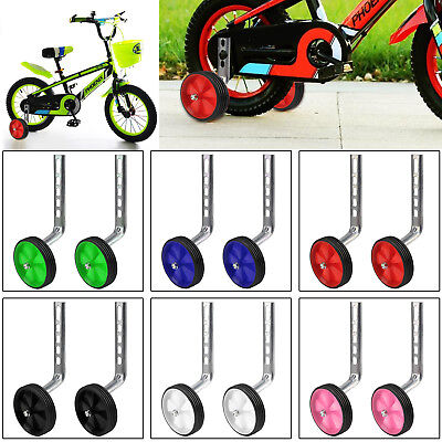 New Kids Boy Girl 12-20 Inch Universal Bicycle Stabilisers Cycle Training Wheels • 10.59£