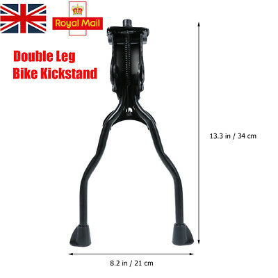 Double Leg Bicycle Stand Kick Kickstand Parking Rack Mountain Bike Side Support • 9.59£