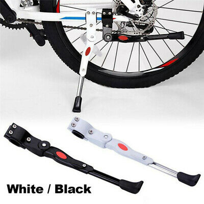 Adjustable Mountain Bicycle Bike Kickstand Side Rear Kick Stand Parking Support • 9.99£