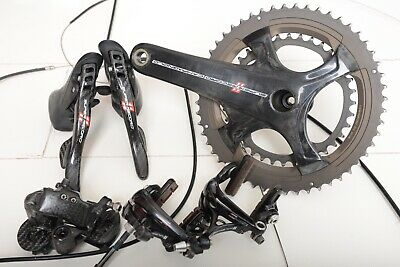 Campagnolo Super Record 11 Speed Groupset  • 255£
