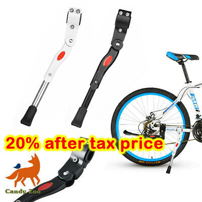Adjustable Bicycle Kickstand Mountain Bike Parking Prop Side Rear Kick Stand UK • 5.49£