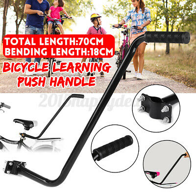 Kids Children Bike Learning Push Grab Handle Learn Bicycle Safety Pole Trainer • 20.89£