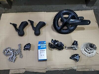 🌟🚲Shimano Ultegra R8000 Groupset Disc - NEW RRP £1099 🌟🔷 • 950£