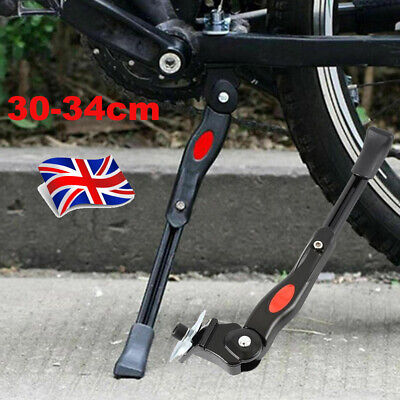 Adjustable Aluminum Bicycle Bike Kickstand Side Stand Leg Rear For 20 -26  Wheel • 8.58£