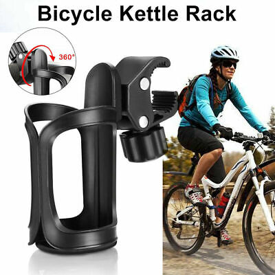 360 Mountain Bike Bicycle Cycling Water Drink Bottle Holder Cage Creative New • 7.99£