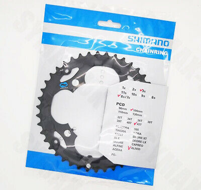 Shimano 42T  7, 8-Speed Chainring For Alivio FC-M410, FC-M415, Black, Y1GM98030 • 16.79£