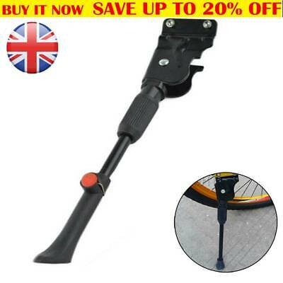 Cycle Prop Side Rear Kick Heavy Duty Adjustable Mountain Bike Bicycle Stand AD • 6.99£