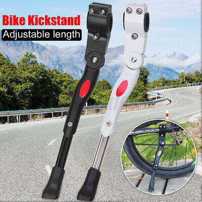 Adjustable Mountain Bike Bicycle Cycle Prop Side Rear Kick Stand Heavy Duty UK • 5.39£