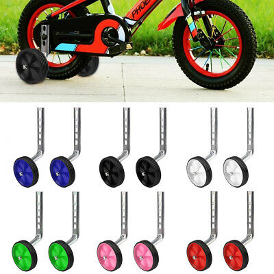 Child Kids Bicycle  Cultivating Wheels Stabilisers12-20 Inch • 0.01£