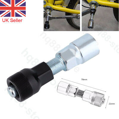 Bike Crank Puller Bicycle Cycle Wheel Repair Extractor Remover Pedal Tool UK • 3.87£