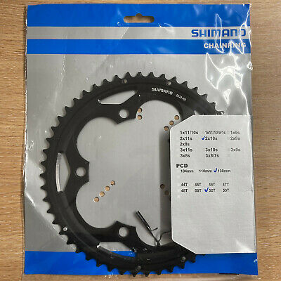 Bike Chain Ring Shimano FC5700 105 Double Outer • 25.99£