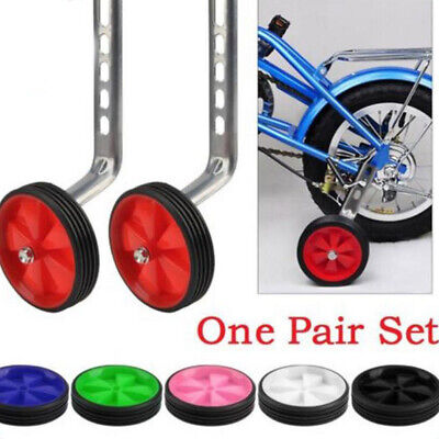 Support Wheels Children's Bike 12 14 16 18 20 Inches Kids Bicycle Universal • 15.94£