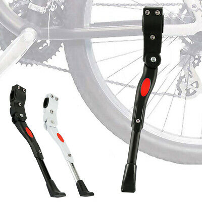 New Adjustable MTB Bike Middle Prop Kick Stands Bicycle Cycle Brace Side Support • 6.49£