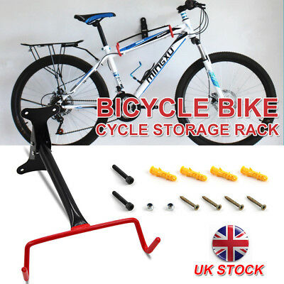 Bike Bicycle Storage Wall Mounted Rack  Hanger Holder Hook Folding Space Saver • 6.79£