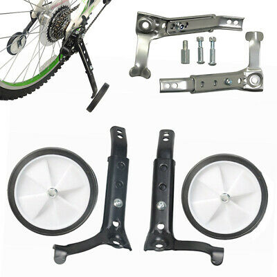 Children Bicycle Stabilisers Adjustable Training Wheels Bike Fittings For 16-24  • 25.60£