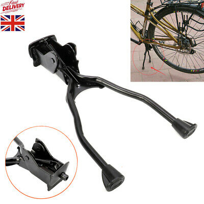 Double Leg Bicycle Stand Kick Kickstand Spring Center Bicycle Cycle  • 11.06£