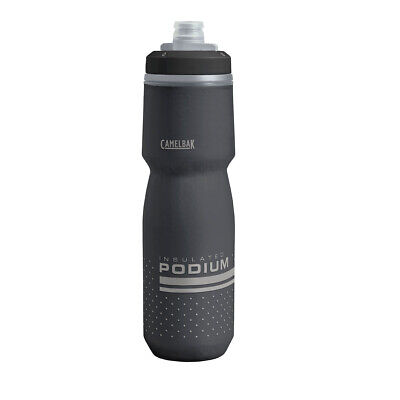 CamelBak Podium Chill Insulated Water Bottle - 710ml / 24oz • 14.99£