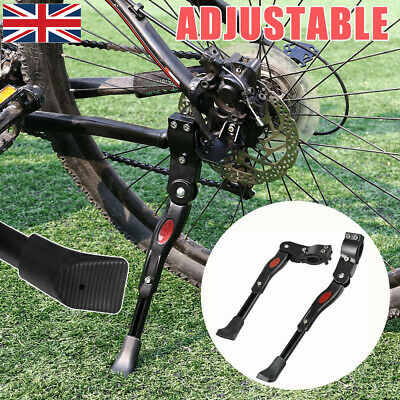 Heavy Duty Adjustable Mountain Bike Bicycle Cycle Prop Side Rear Kick Stand • 6.99£