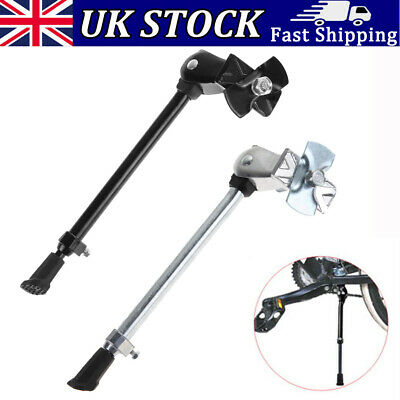 Adjustable Mountain Bike Bicycle Cycling Kick Stand Heavy Duty Side Rear Stand • 6.45£