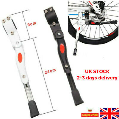 UK Adjustable Heavy Duty Mountain Bike Bicycle Cycle Prop Side Rear Kick Stand • 7.99£