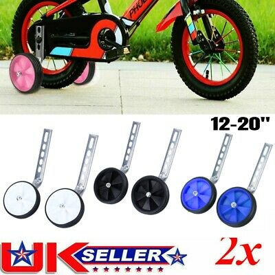 For Adult/Kids Bicycle Bike Cycle Universal Training Wheels Stabilisers 12-22  • 12.99£