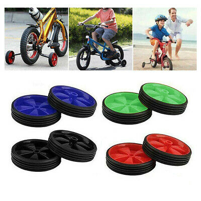 Kids Bicycle Training Wheels Bike Stabilisers Safety 12-20 Inch Not Second Hand • 5.25£