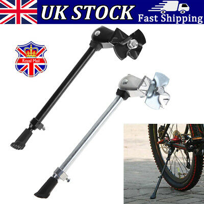 Heavy Duty Adjustable Bicycle Alloy Stand Side Kick Road Bike Side Kickstand UK • 8.49£