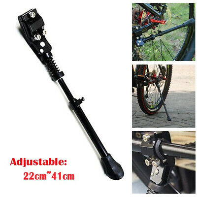 Adjustable Bicycle Alloy Stand Side Kick Road Bike Side Kickstand UK Stock A8 UK • 6.98£