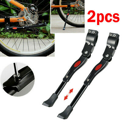 2pcs Heavy Duty Adjustable Mountain Bike Bicycle Cycle Prop Side Rear Kick Stand • 7.45£