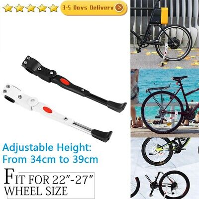 Adjustable Height Mountain Bike Bicycle Alloy Stand Prop Side Rear Kick Stand • 5.98£